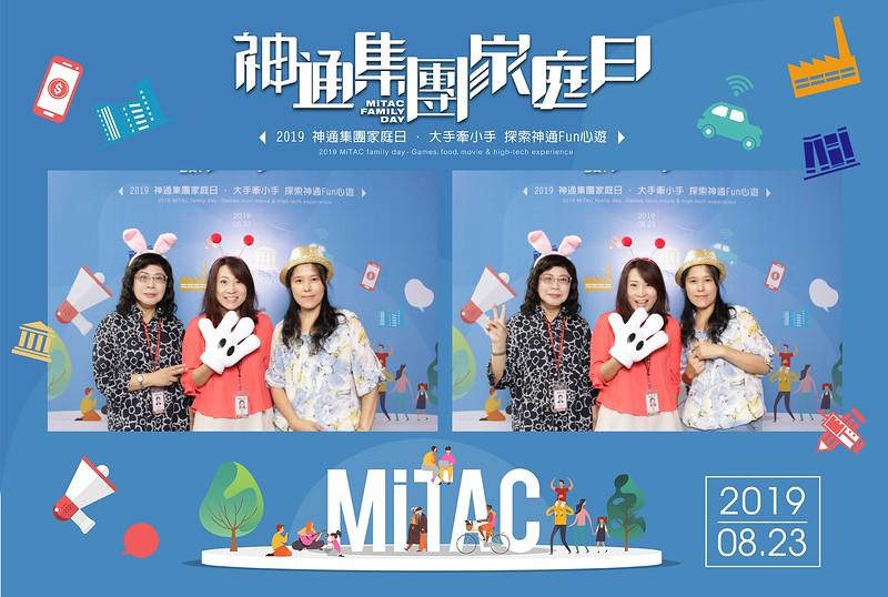 8.23_Mitac62.jpg