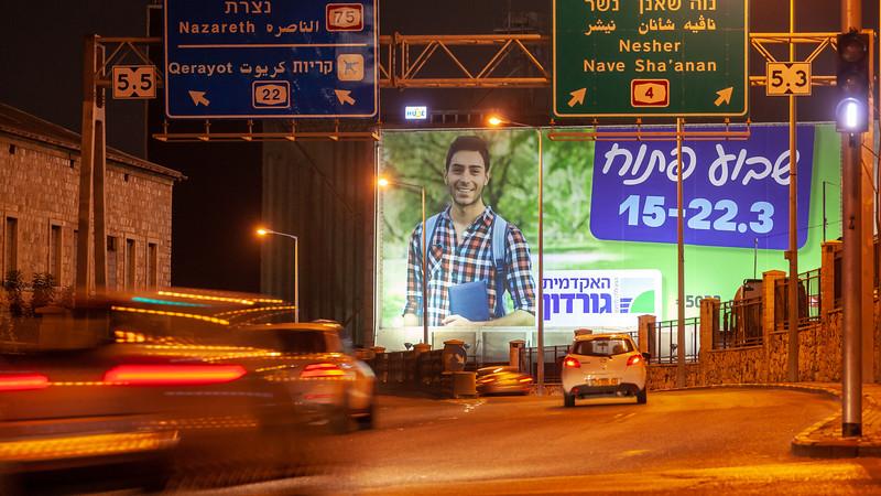 03-08-20-Huge-Gordon-Haifa-Big (4 of 55).jpg