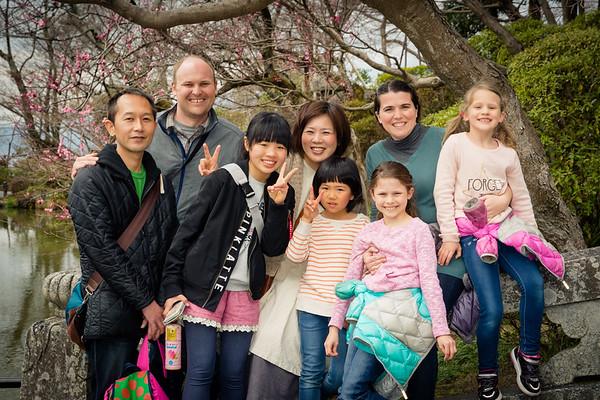 Kyoto - Ishida Family
