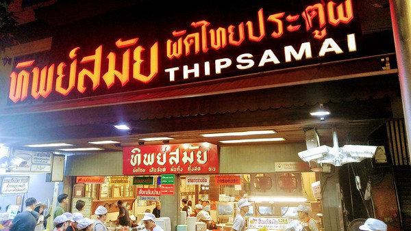 2-15-2018 Bangkok