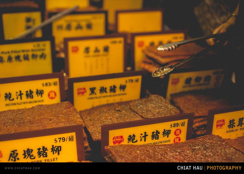 Hong Kong_Macau_May_2014-53.jpg