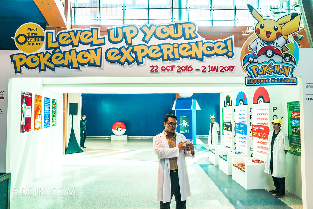 Pokémon Research Exhibition Launch -  Level Up Your Pokemon experience!