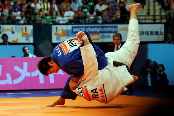 2009 Judo World Championships Rotterdam