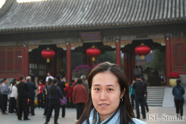 Beijing - Imperial Summer Palace