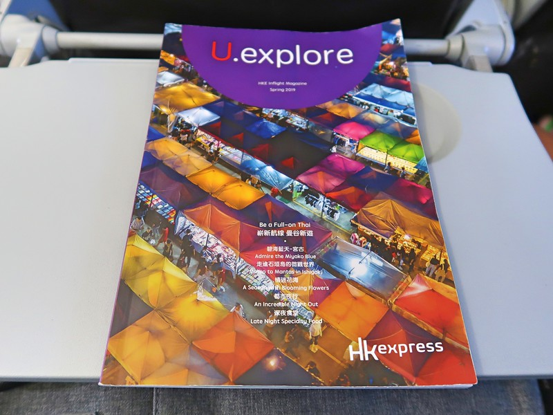 IMG_6430-u-explore.jpg