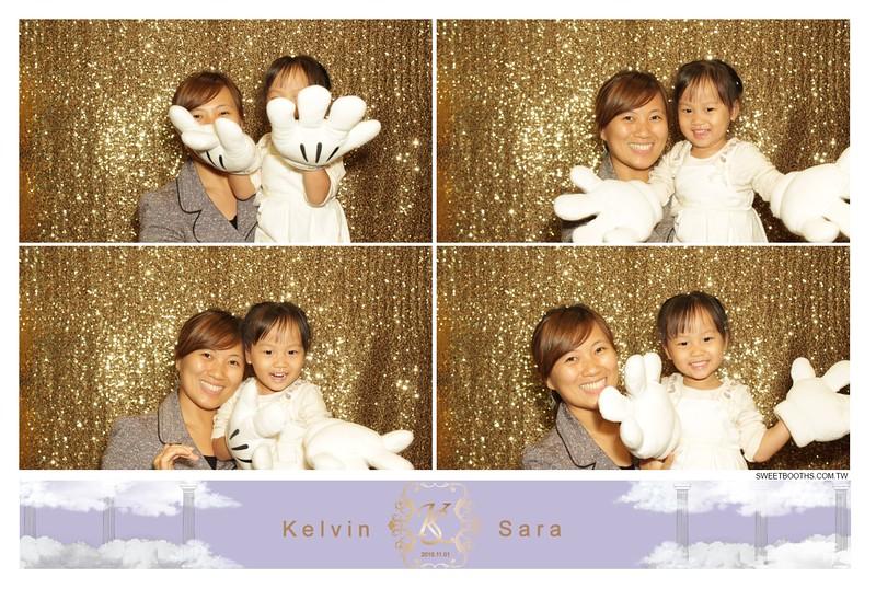 Kelvin.Sara_2015.11 (45).jpg