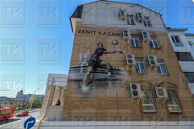 11.05.2018 Граффити с изображением игроков ВК Зенит-Казань (Ильнар Тухбатов)