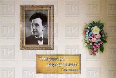 07.05.2019 Открытие музея Вагапова в школе №171 (Салават Камалетдинов)