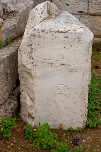 Greece-4-2-08-32921.jpg
