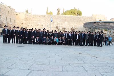 Rabbi Mintz's Israel Trip