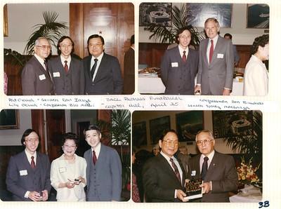 4-25-1984 JACL Redress Fundraiser - Capitol Hill