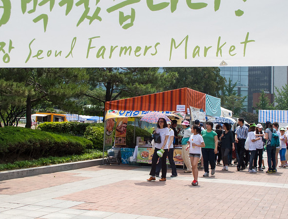 Insadong, Seoul, June 2012