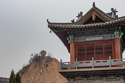 Gongyi 2017