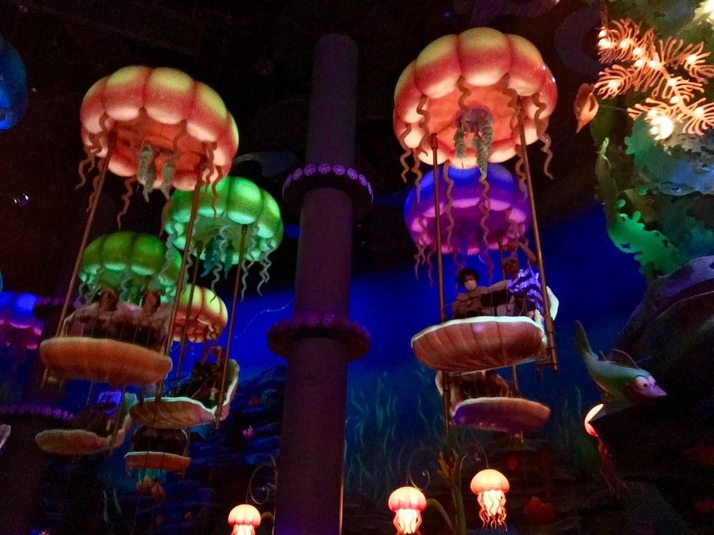 The Jumping Jellyfish ride.