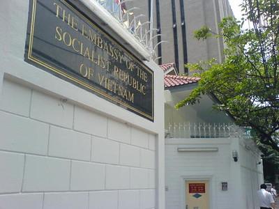 vietnam-embassy-bangkok.jpg