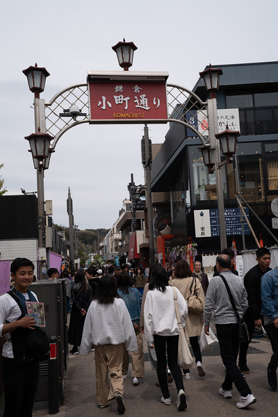 20190411-JapanTour--252.jpg