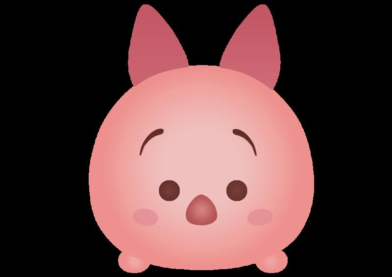 Pooh Fren_Piglet.png