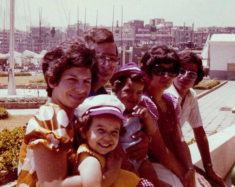 Yacht Club, Alexandrie, 1974.