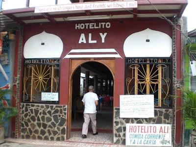 N Ometepe - Accommodations