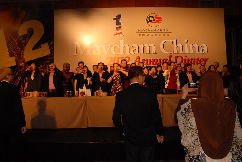 [20120107] MAYCHAM China 2012 Annual Dinner (133).JPG