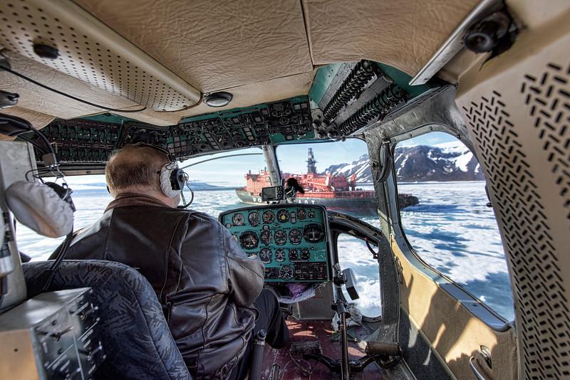 MI-2 Shipboard Landing-2542x1697.jpg