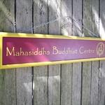 Mahasiddha KMC, Sydney, Australia