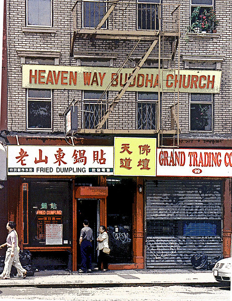 heavenWay Budha Church.jpg