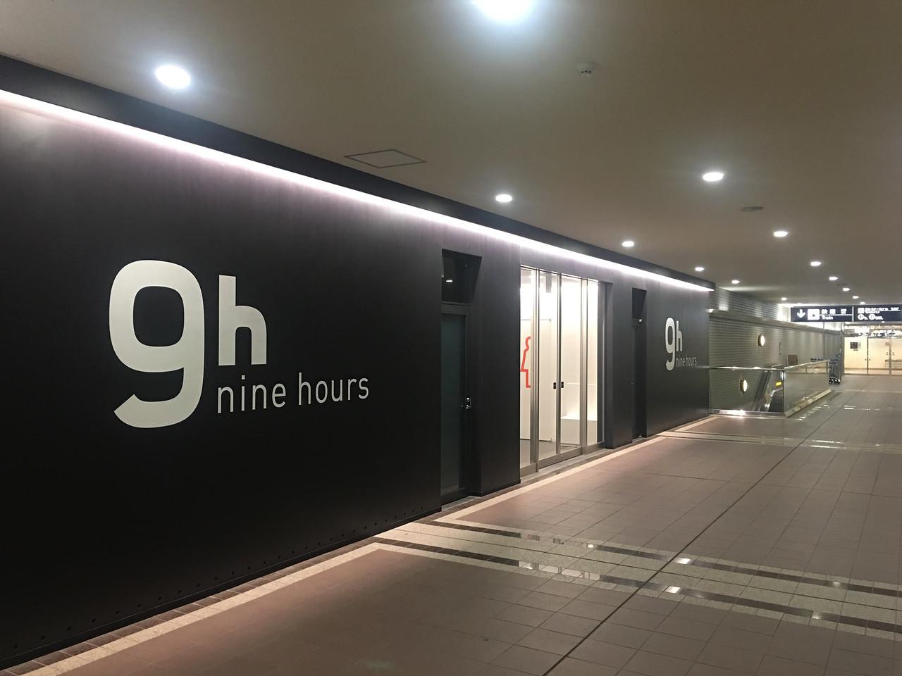 Exterior the 9 Hours Capsule Hotel at Narita Airport in Tokyo