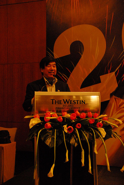 [20120107] MAYCHAM China 2012 Annual Dinner (25).JPG