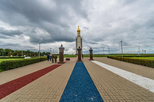 Belgorod/Kursk