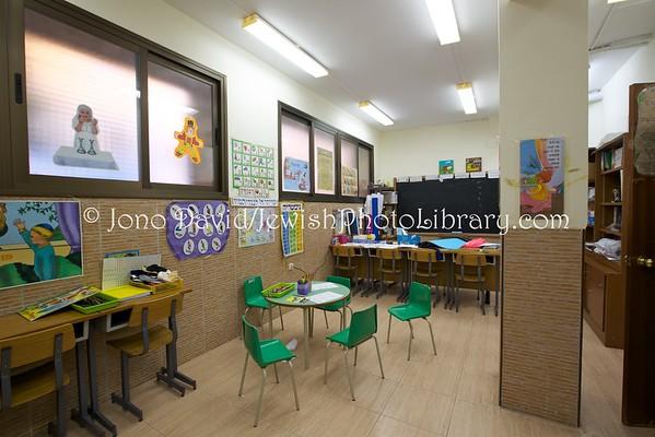 CEUTA (Spain). Classroom, Bet El Synagogue (3.2016)