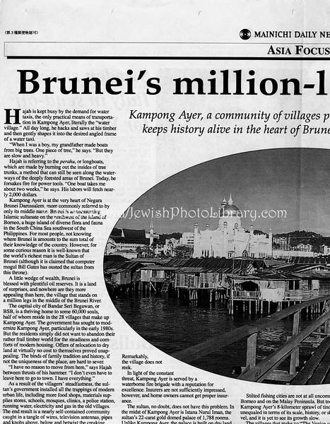 Brunei. Mainichi Daily News. Tokyo, Japan. June 4, 1998