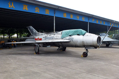 Chinese Preserved Aircraft