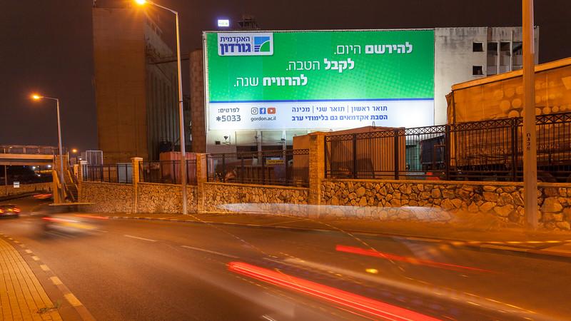 01-02-19-Huge-Gordon-Haifa-Big (6 of 13).jpg