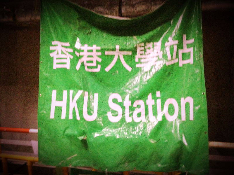 Shooting in MTR's future HKU station, 150ft underground; Very muddy, very hot and more than anything else, VERY humid!
