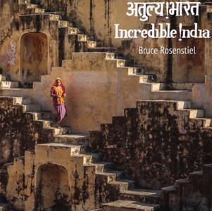 India I