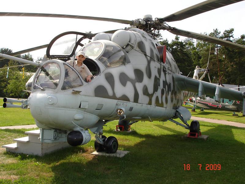 2009-07-18 Отпуск Беларусь 42.JPG