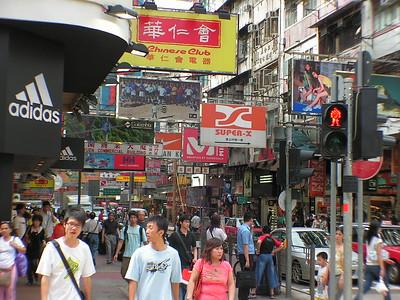 China & HongKong