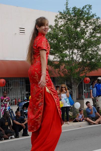chinese fest 056.JPG