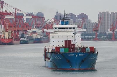 Yingkou - Bayuquan Port and Shipping