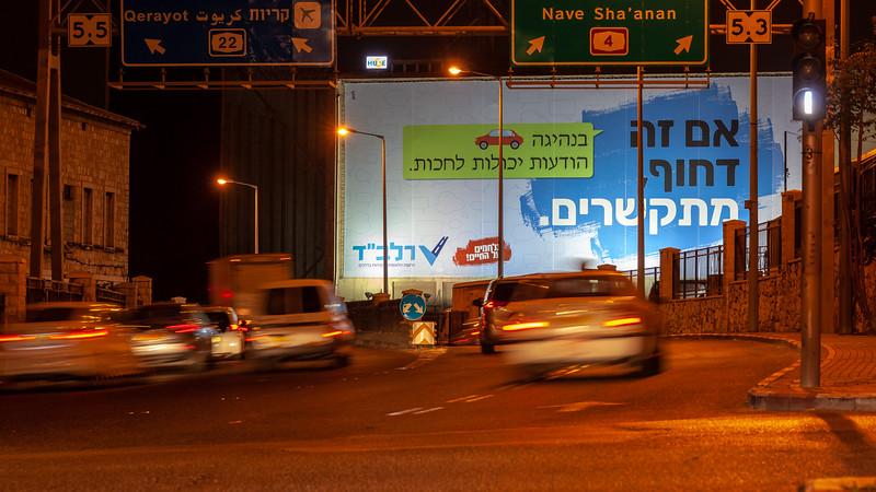 11-04-18 Huge RALBAD Haifa Big (16 of 106).jpg
