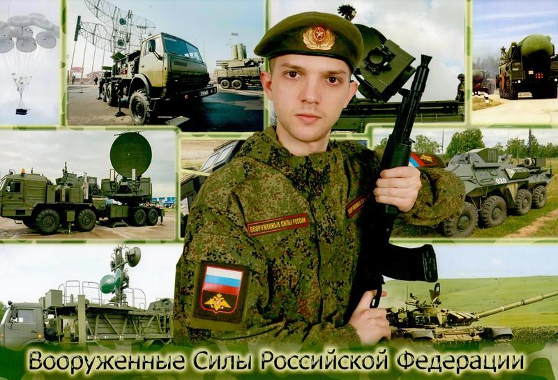 Alex-Army-4.jpg