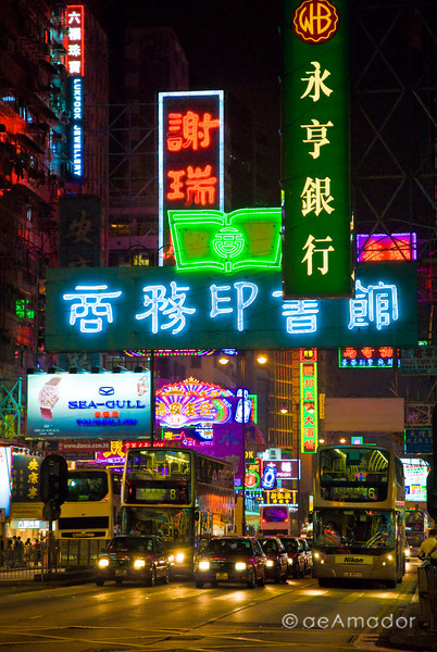 aeamador©-HK08_DSC0239  Hong Kong. Kowloon. Tsim Sha Tsui. Though not to be compared with what you find in Hong Kong island, it is quite a vibrant and lively city. People fill up the streets and sidewalks day and night for shopping, entertainment and more. Signs make a great show, especially at night, giving vibrancy and character to the city.