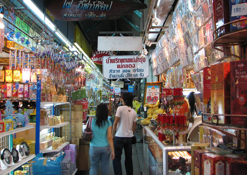 chatuchak-weekend-market-edwin11_1.jpg