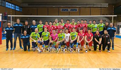 Ninfa Latina - Giappone U23 #Amichevole