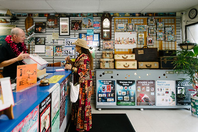 Keauhou Post Office