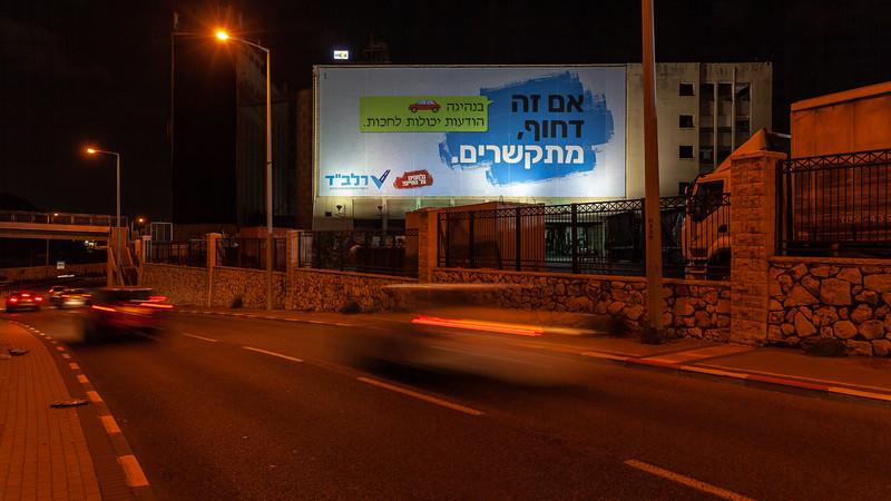 11-04-18 Huge RALBAD Haifa Big (65 of 106).jpg