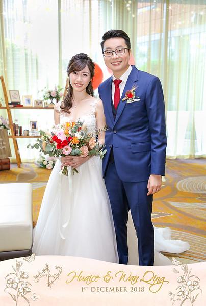 Vivid-with-Love-Wedding-of-Wan-Qing-&-Huai-Ce-50218.JPG