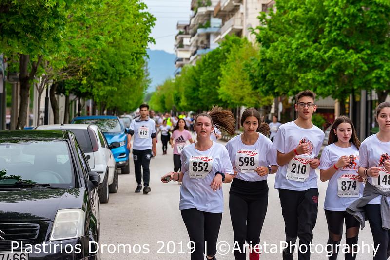 Dromeis-5km (548).jpg