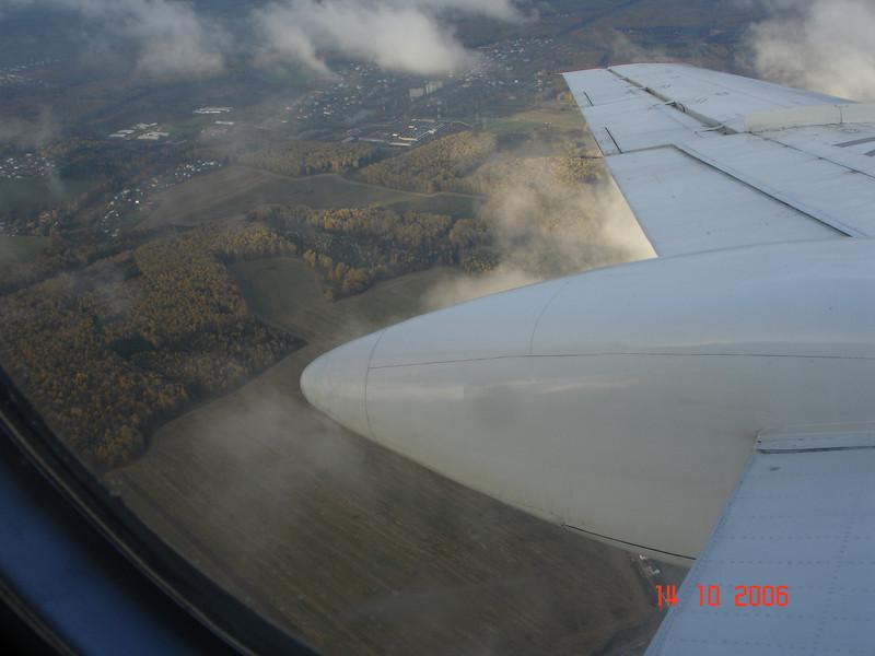 2006-10-12 Командировка - Ростов 15.JPG
